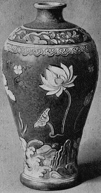 12. Vase orné de fleurs de lotus. Marie-Juliette Ballot. Petite histoire de la porcelaine de Chine.