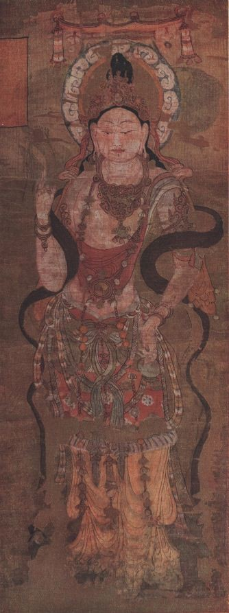 Robert Lockhart HOBSON. Cent planches en couleurs d'art chinois. Peinture. Avalokitesvara. 9e siècle.