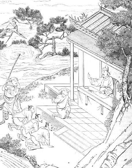 Tribunal sous les Tang. Relation des voyages faits par les Arabes et les Persans dans l'Inde et à la Chine. Trad. J.-T. Reinaud. Imprimerie royale, Paris, 1845.