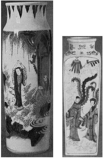 Vases rouleaux Ming. Ballot. Petite histoire de la porcelaine de Chine.