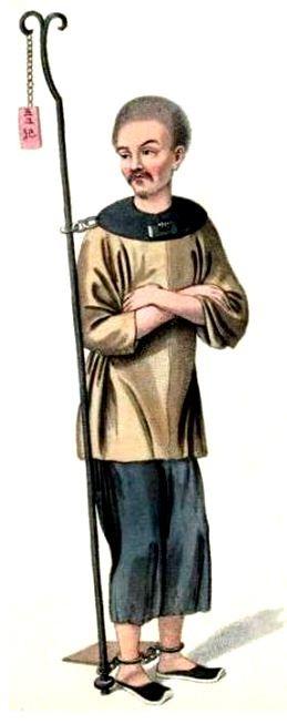 Les punitions des Chinois. Texte de George Henry Mason. Gravures de J. Dadley. G. Miller, Londres, 1801. 12. Un malfaiteur enchaîné à une barre de fer.