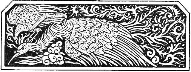 """Illustration 5. P'ou Soung-lin (1640-1715) : Contes magiques d'après l'ancien texte chinois de l""""'Immortel en exil"""". Traduction de Louis Laloy (1874-1944). L'édition d'art, H. Piazza, Paris, 1925, 216 pages. Ornementation dessinée par Paul Zenker."""