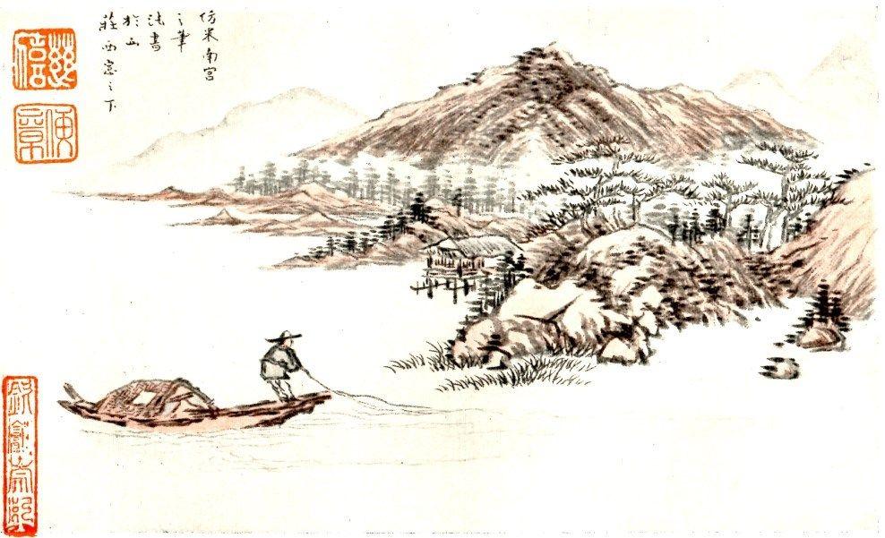 Reproduction d'une peinture sur soie exécutée par Sa Majesté Tseu-Hi.