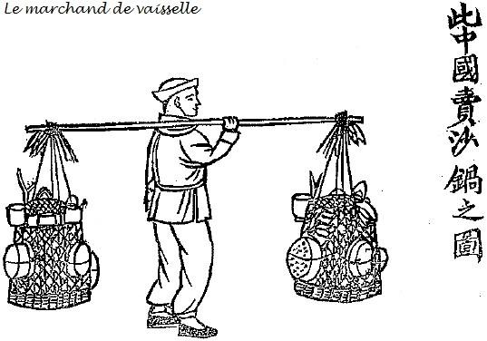 Le marchand de vaisselle. Jean Bouchot (1886-1932) : Scènes de la vie des hutungs. Croquis des mœurs pékinoises