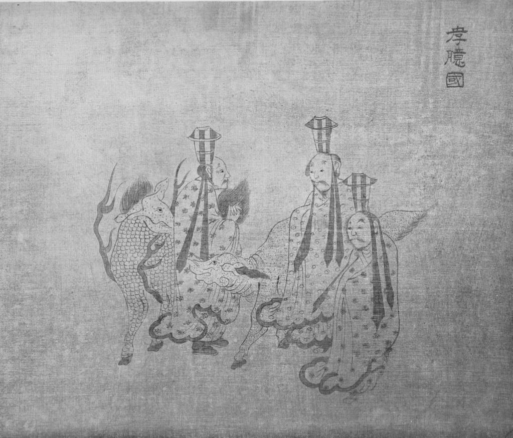 La peinture chinoise au musée Guimet  par TCHANG Yi-tchou et Joseph HACKIN. Annales du musée Guimet. Bibliothèque d'art, tome IV. Librairie Paul Geuthner, Paris, 1910. Planche VI.