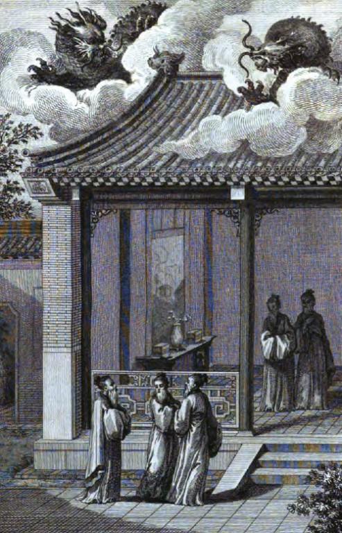 Deux Dragons & cinq Vieillards furent aperçus au-dessus de la maison où naquit Confucius