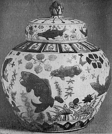 Potiche. Ballot. Petite histoire de la porcelaine de Chine.