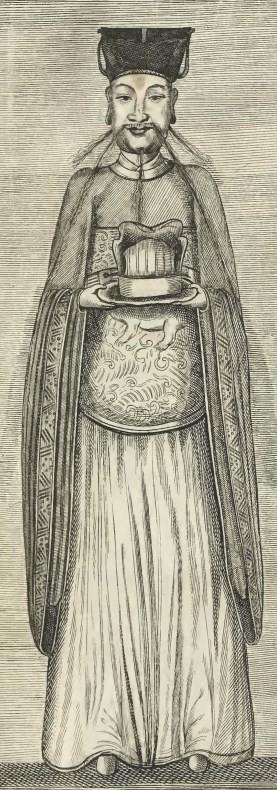 Mandarin. Alvarez SEMEDO (1585-1658), Histoire universelle de la Chine. À Lyon, chez Hierosme Prost, rue Mercière, au vase d'or, 1667, pages 1-372.