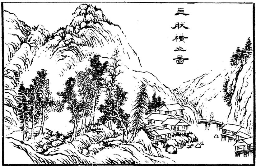 Paysage du Heng-chan par Kiu-jan.