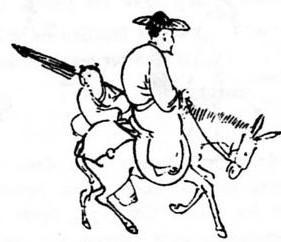 Illustration6. Louis Laloy (1874-1944) : Légendes des Immortels.  Société des Trente, Albert Messein, éditeur, Paris, 1922, 110 pages.
