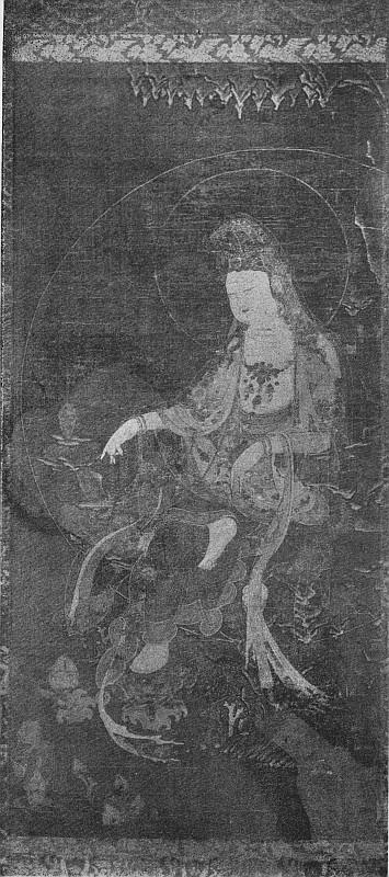 Kwannon assise. Ernest Francisco FENELLOSA (1853-1908) : L'art en Chine et au Japon