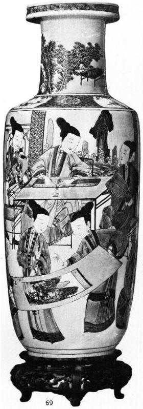 Pièce 69 de Ernest Grandidier (1833-1912) : La céramique chinoise. Firmin-Didot, Paris, 1894, in-4, II+232 pages+42 planches d'héliogravures par Dujardin, reproduisant 124 pièces de la collection de l'auteur.
