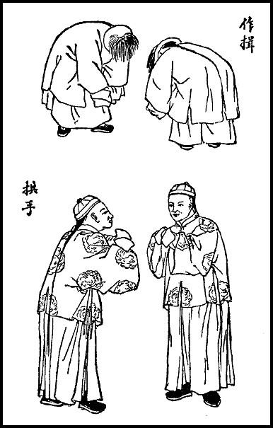 Planche 3. Simon KIONG : Quelques mots sur la politesse chinoise Variétés sinologiques n° 25, Mission catholique, T'ou-sé-wé, Chang-hai, 1906.