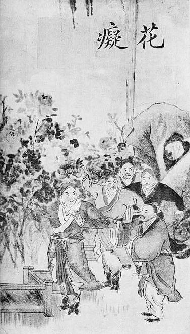 Maurice Verdeille (1875-1940) : Une visite aux mei-fa, et autres nouvelles Bulletin de la Société d'Études Indochinoises, Saïgon, 1921, 1923, 1926.