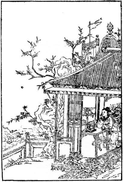 « Dans un pays désert, bâtir une terrasse. — Gisbert COMBAZ (1869-1941) : La peinture chinoise vue par un peintre occidental. —  Extrait des Mélanges chinois et bouddhiques, vol. VI. Imprimerie sainte Catherine, Bruges, 1939.