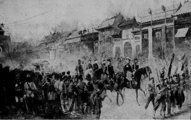 L'entrée des Français à Pékin. Charles Cousin de Montauban (1796-1878) : L'expédition de Chine de 1860. Librairie Plon, Paris, 1932, 450 pages.