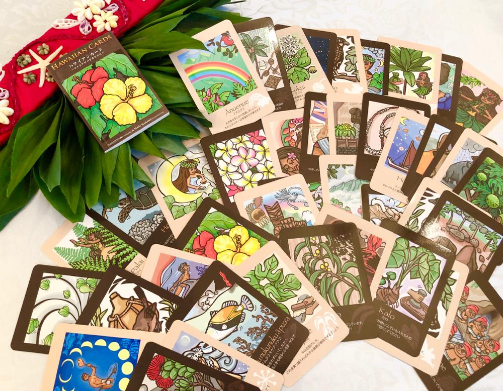 名古屋市在住のYUKA(ゆか)による、アロハ数秘・天然石・オーダーブレス・オーダーアート。生年月日と名前から読み解く数秘術・カラー・ハワイアンカードを使ったAloha数秘セッションで、 Aloha数秘リーディング・あなたの人生の【テーマ】と【宿題】は?・ハワイアンカードリーディング・天然石オーダーブレス・天然石のドーム・クラスターのオーダー・天然石オーダーアートを提供しております。