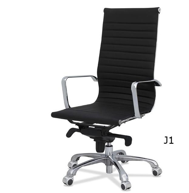 J1 silla de dirección alta de cuero piel