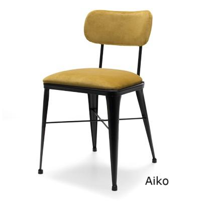 Aiko casual solutions silla industrial de diseño tapizada
