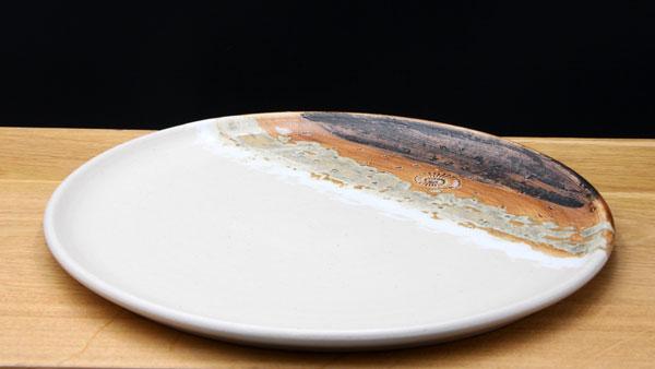 Speiseteller ø ca. 26,5 cm Dekor Basalt