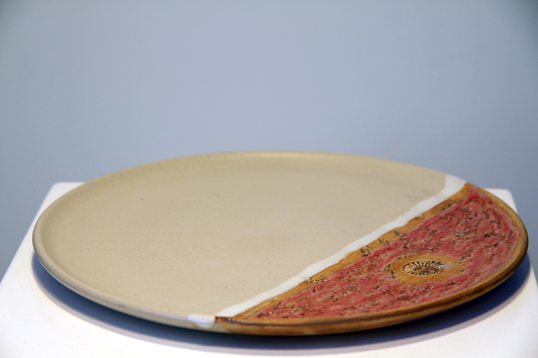 Speiseteller ø ca. 26,5 cm Dekor Granatapfel