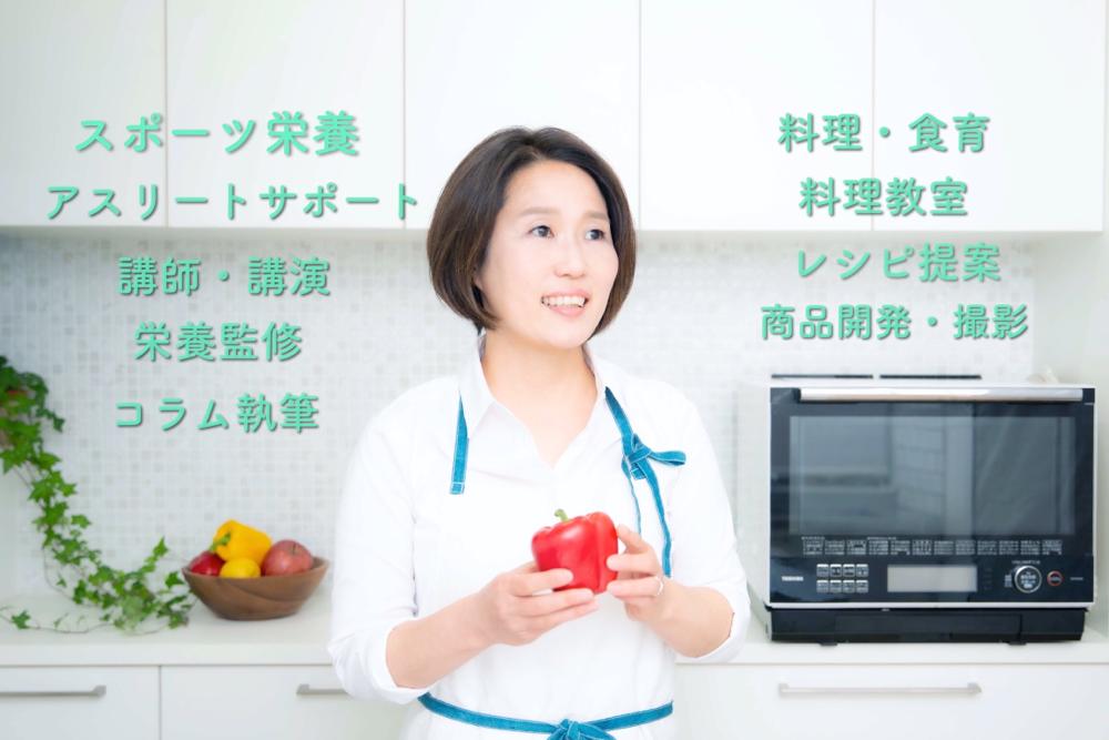 ○美味しい料理と健康食育とスポーツ○