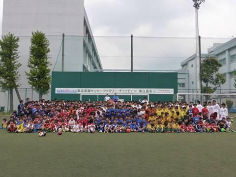 4月29日(火祝)サッカーファミリー・チャリティーゲームin東久留米