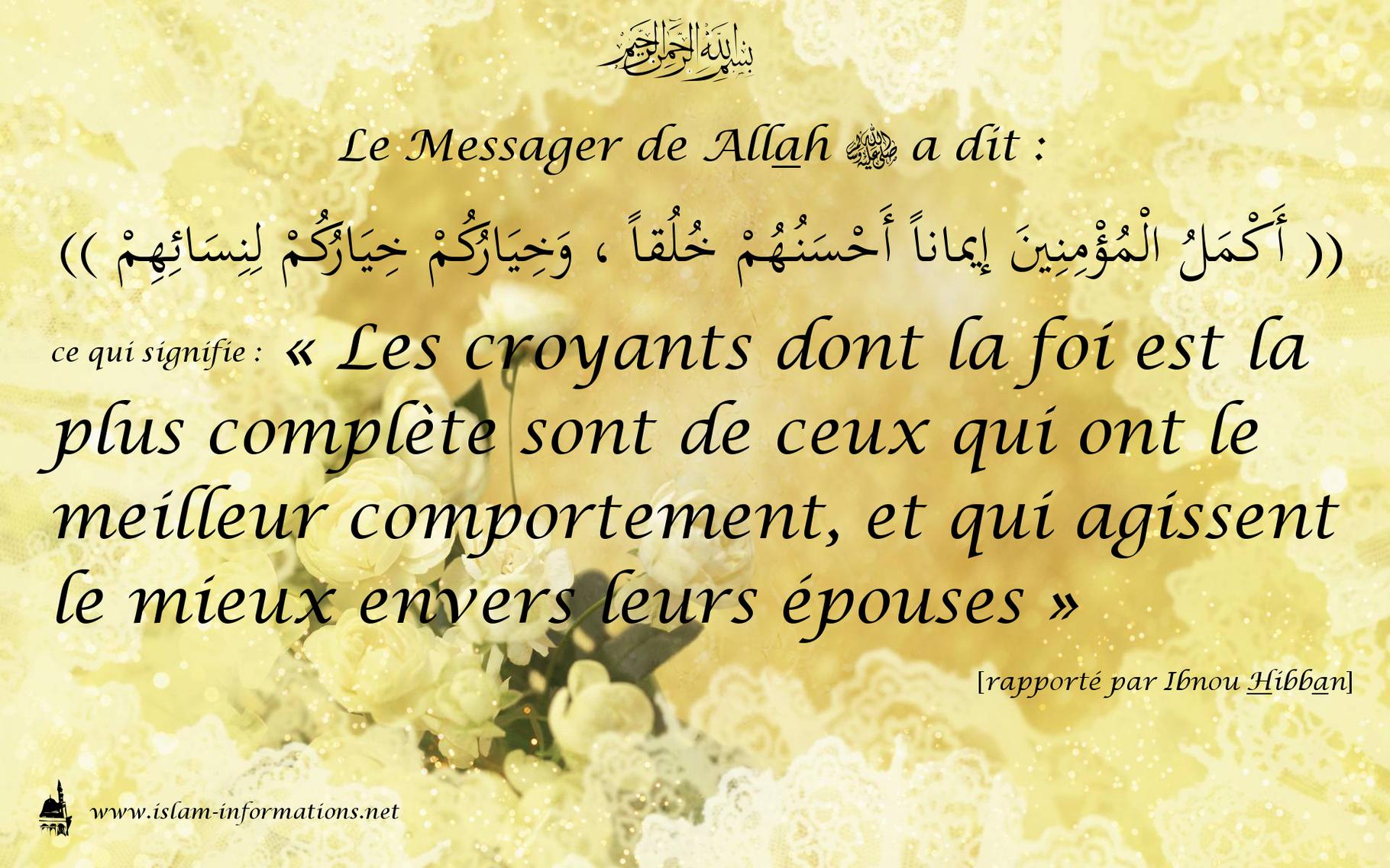 Connu Conseil pour l'époux - [islam-informations.net] EJ12