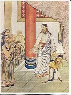 anonymer chinesischer Illustrator 20.Jh.(Detail)