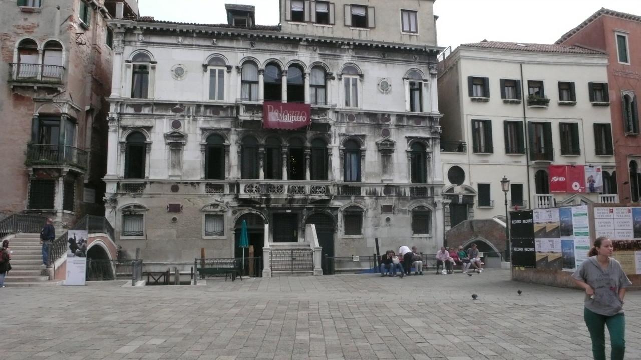 S.Maria Formosa: Palazzo Malipiero