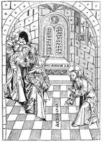 Schatzbehalter Frühdruck 1491 b.Koberger Nürnberg (25,6x17,9cm