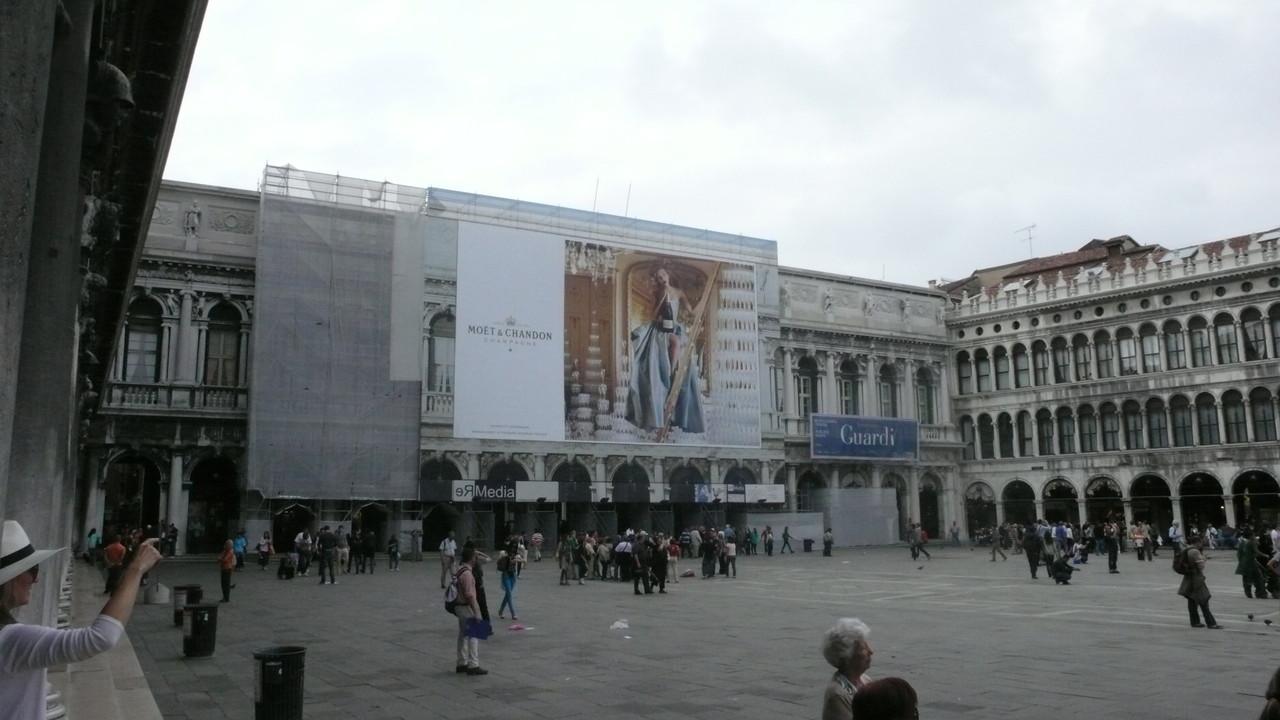 Piazza San Marco Pubblicità dello Sponsor