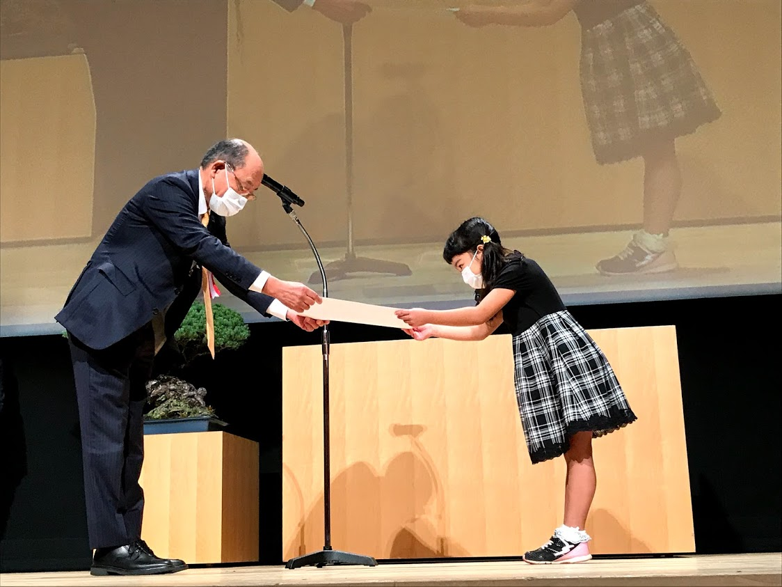 Kaiji Koho Association Award_2nd grader