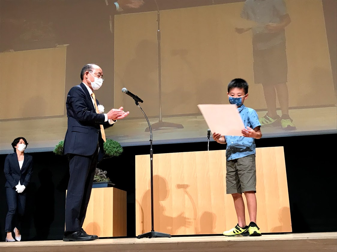 Kaiji Koho Association Award_3rd grader