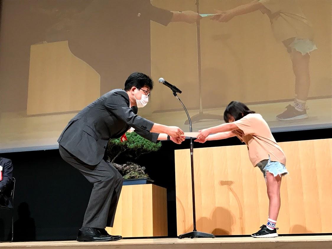 Shimizu Port Passengers Committee Award_1st grader