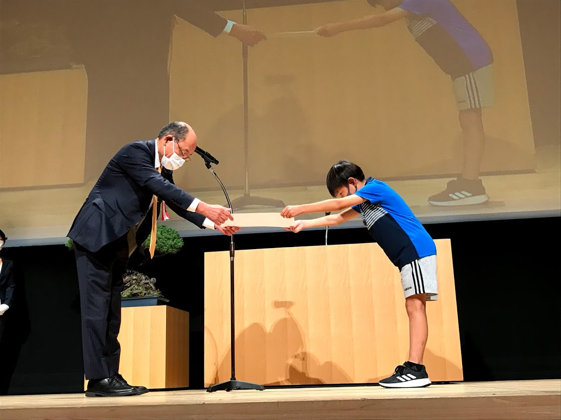 Kaiji Koho Association Award_4th grader