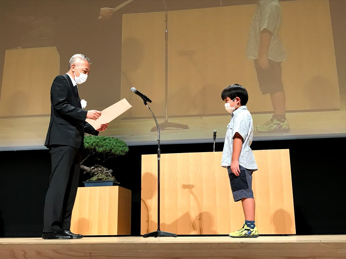 Shimizu Port Authority Award_1st grader