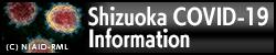 Shizuoka COVID-19 Information