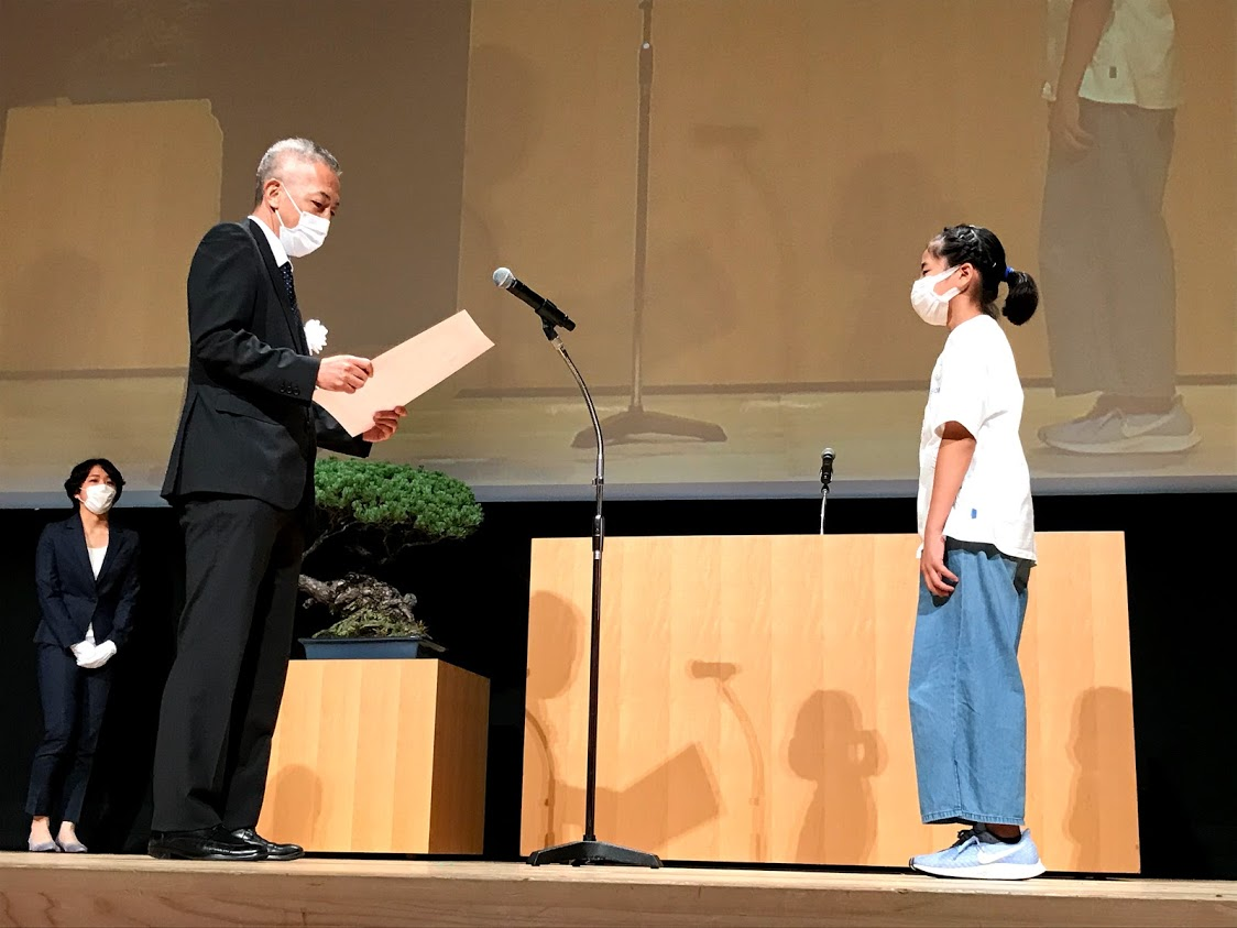 Shimizu Port Authority Award_4th grader