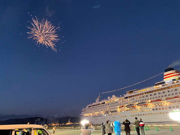 Fireworks and Asuka II at the Shimizu Port
