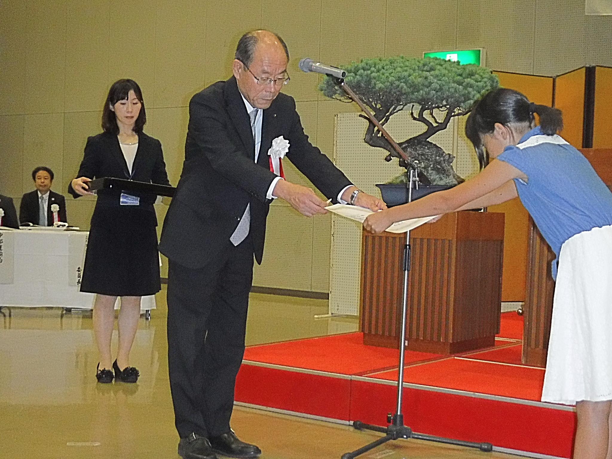 Award of Shimizu Koho Kyokai presented by Mr. Nishio, President of the Shimizu Koho Kyokai