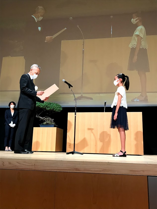 Shimizu Port Authority Award_5th grader
