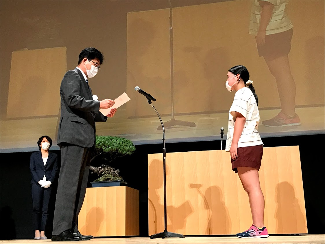 Shimizu Port Passengers CommitteeAward_6th grader
