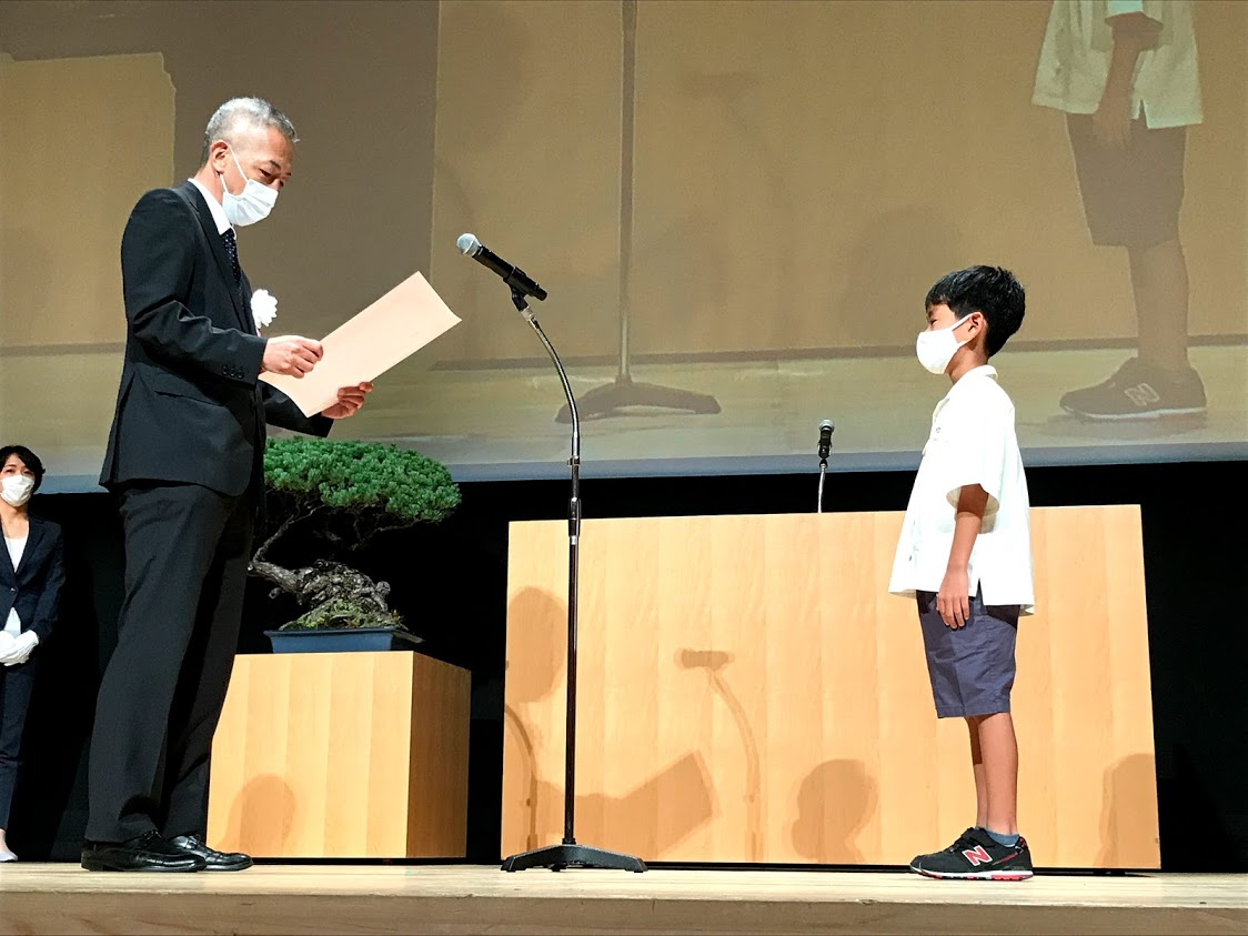 Shimizu Port Authority Award_2nd grader