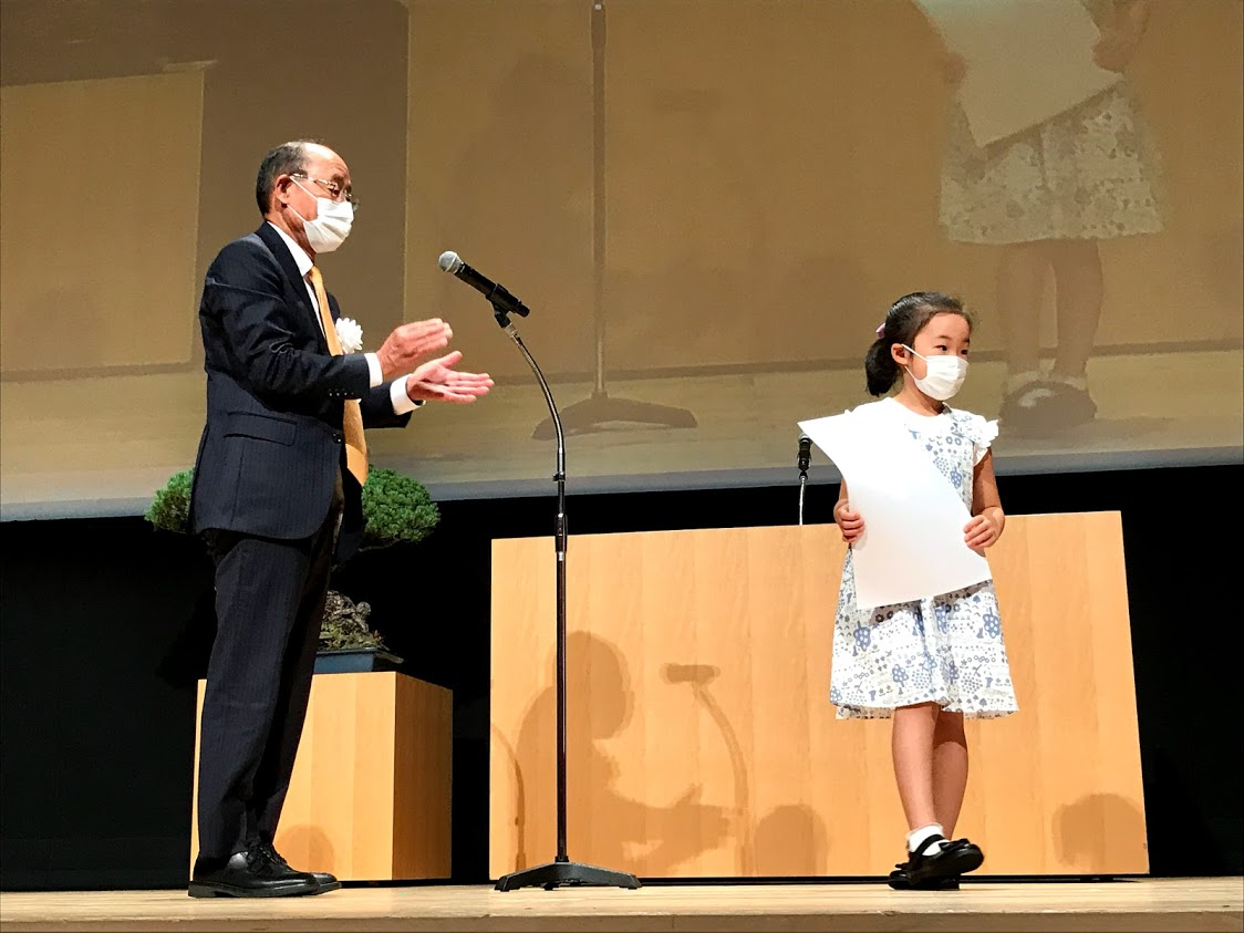 Kaiji Koho Association Award_1st grader
