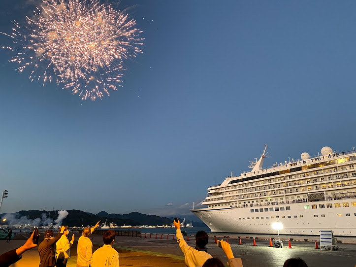 Farewell Fireworks and greetings by the port related staff