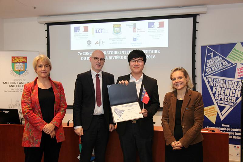 1er prix : M. NG Tsz Kwan Gordon (Université Chinoise)