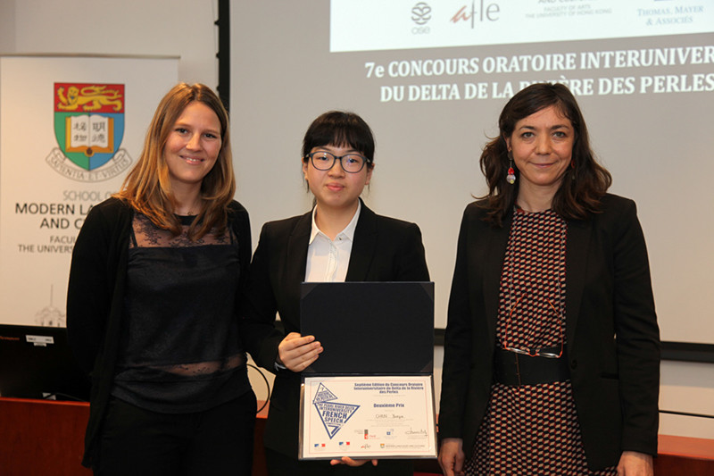 2e prix : Mlle Chen Yanyu (Université Sun-Yat-Sen de Canton)