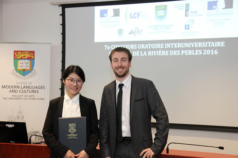 3e prix : Mlle Huang Jinya (Institut franco-chinois de l'énergie nucléaire, Canton)