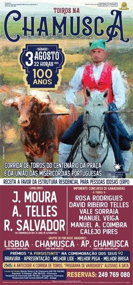 Corrida de Toiros do Centenário da Praça e da União das Misericórdias Portuguesas        Dia 3 - Chamusca